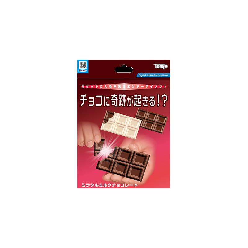 Chocolate Break Tenyo 2019