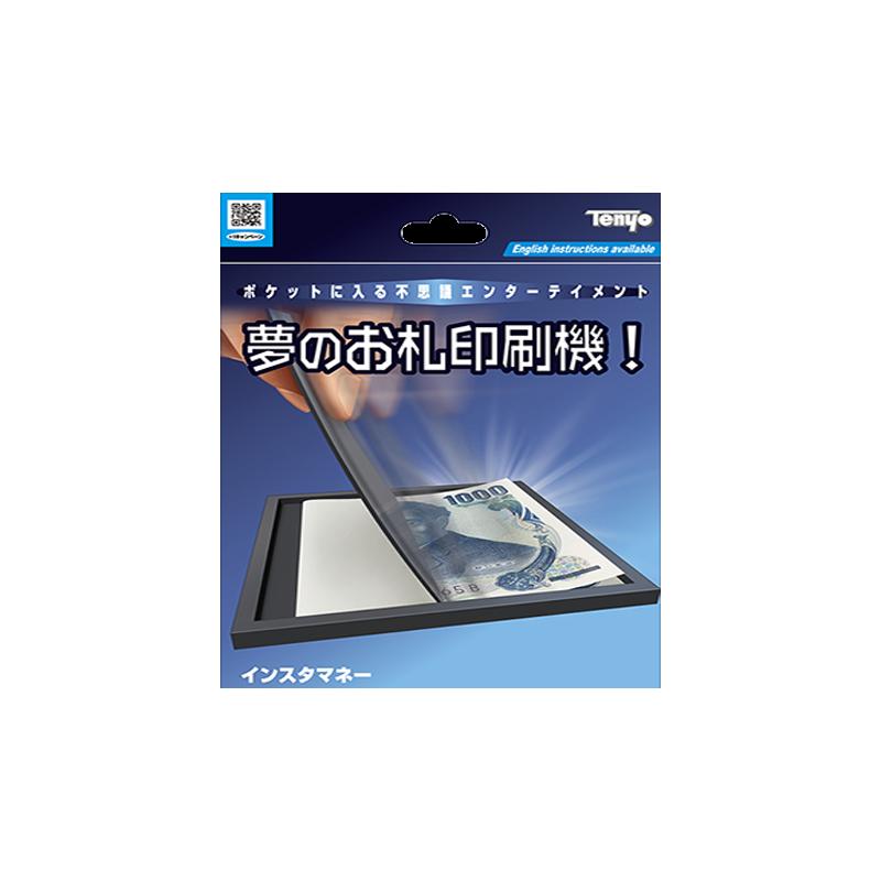 Print Impress - Tenyo 2019