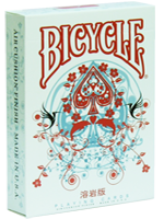 Bicycle Transducer Deck (LAVA Edition)
