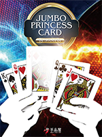 Jumbo Princess Card