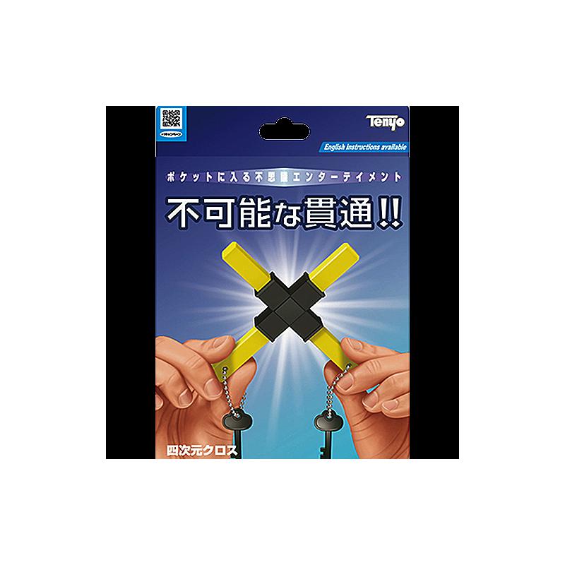 4D Cross Tenyo 2020