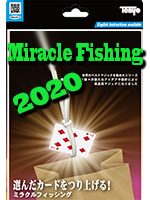 Miracle Fishing Tenyo 2020