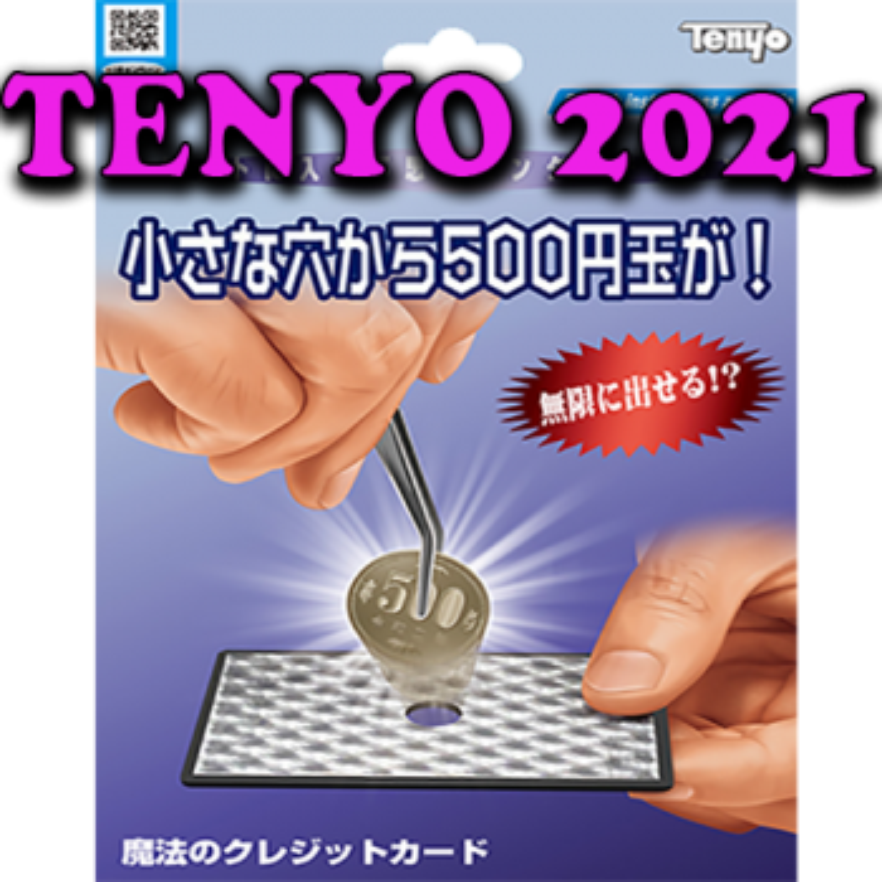Magic Tweezers 2021 - Tenyo Magic