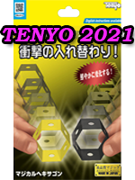 Magical Honeycomb 2021 - Tenyo Magic