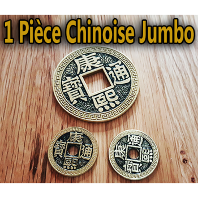 Pièce Jumbo Chinoise 7.5 cm
