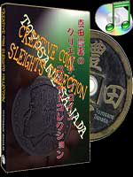 DVD Creative Coin Sleights Collection (Sanada)
