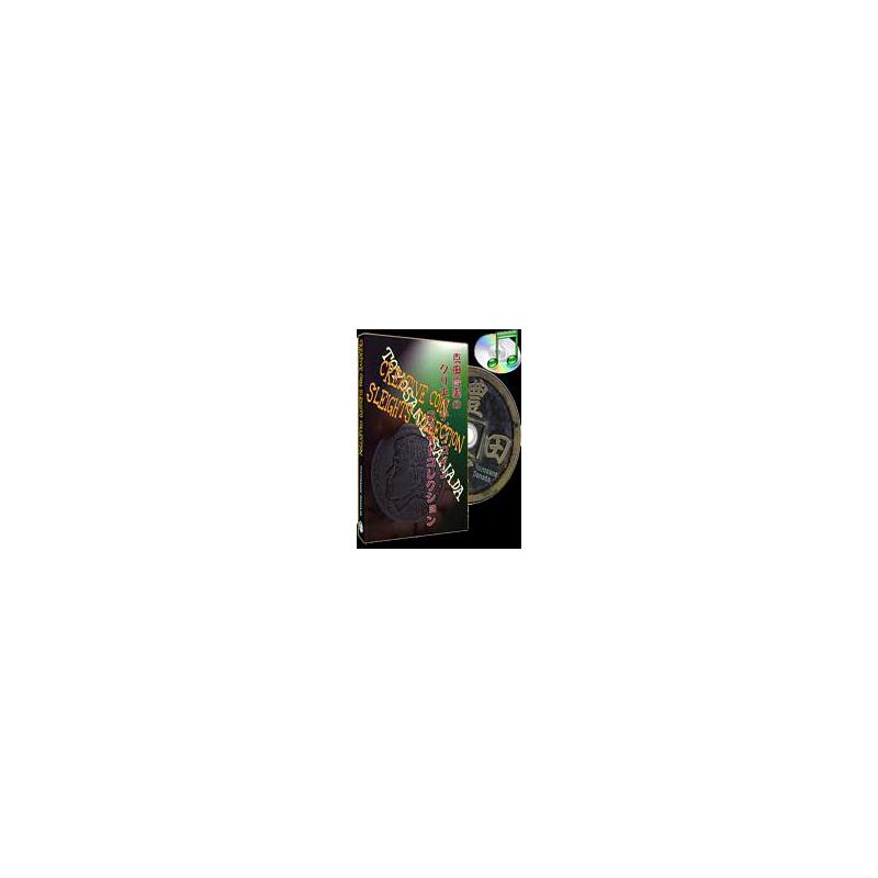 DVD Creative Coin Sleights Collection (Sanada)