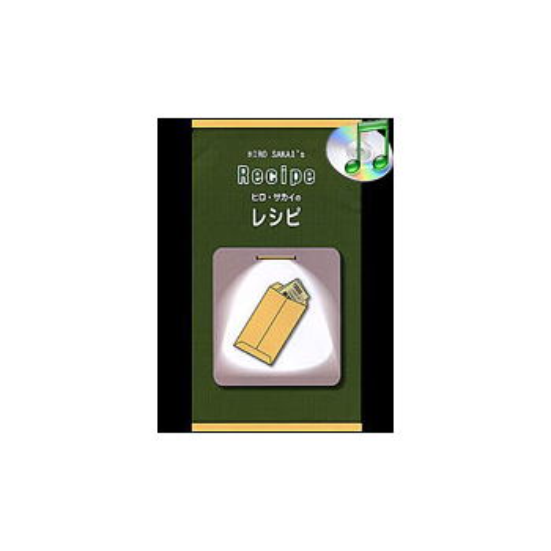 Enveloppes à Changes - Recipe (Hiro Sakai)