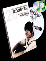 DVD Monster by Mott-Sun