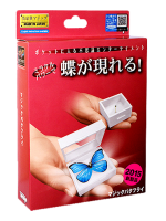 Magic Butterfly T-262 (2015) ( Tenyo )