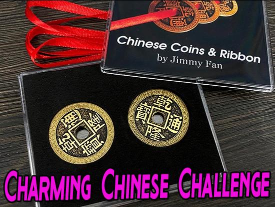 voici l'ensemble complet avec la boite du tour Chinese Coin & Ribbon jimmy phan