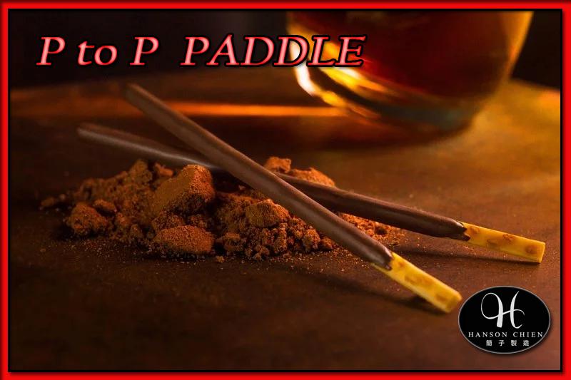 Le bâtonné magique au chocolat dans du cacao du tour   P to P Paddle Classique - Dream Ikenaga et Hanson Chien.