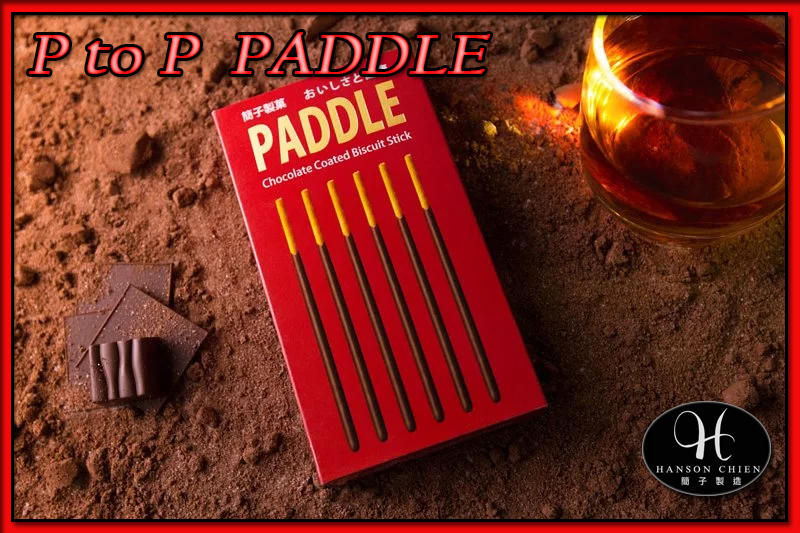 la boite avec un chocolat et un verre du tour P to P Paddle Classique - Dream Ikenaga et Hanson Chien.