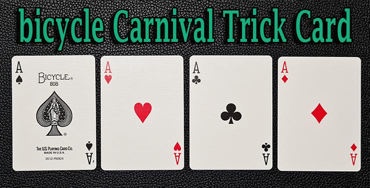 quatre as du jeu Carnival Cards