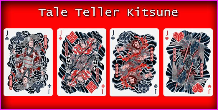 voici les quatre valet du jeu Bicycle Sumi Kitsune Tale Teller