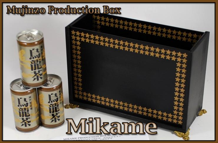 Voici la boite avec les trois canettes du tour Mujinzo Production Box De Mikame