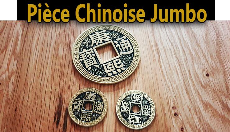voici la Pièce Chinoise Jumbo 7.5 cm à côté de deux pièces classique chinoise
