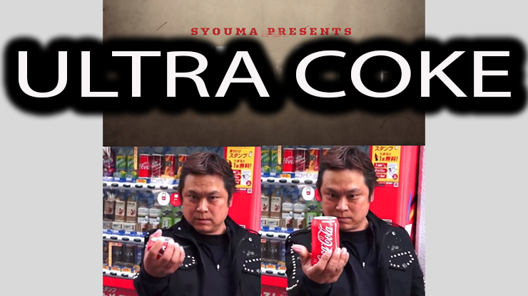 jaquette original du tour Ultra coke Syouma